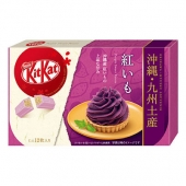 Okinawa Kyushu Souvenir Purple Sweet Potato