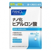 Fancl Nano Hyaluronic Acid наногиалуроновая кислота